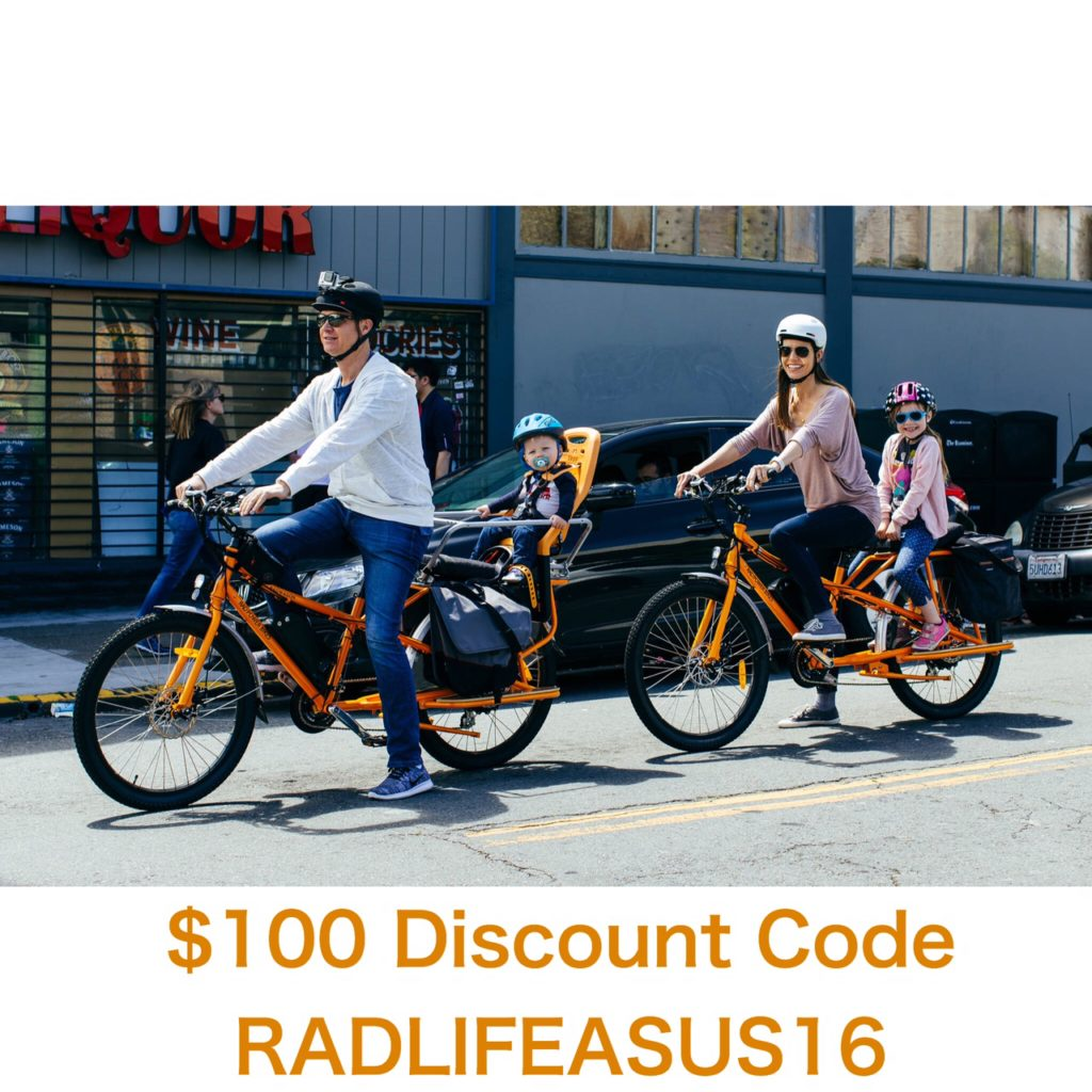Powers bike shop coupon code